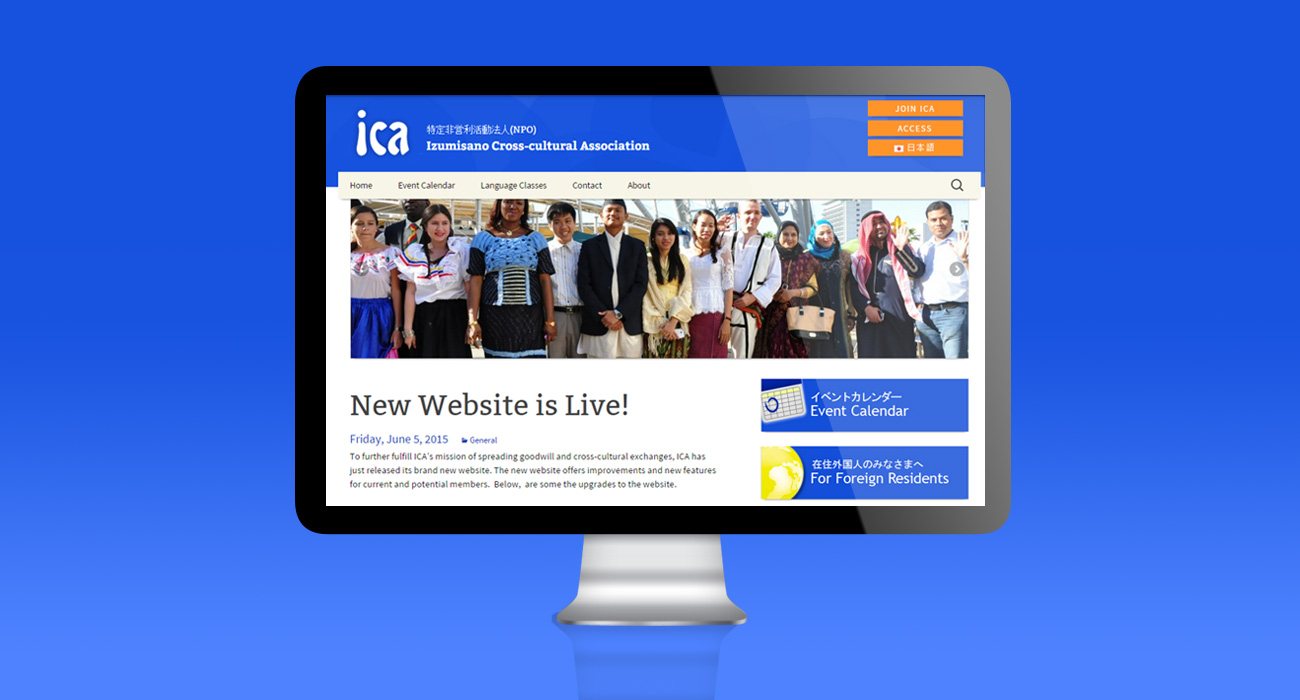 ica-website